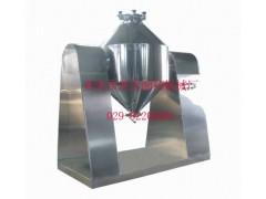 SZG系列双锥回转真空干燥机-干燥机选西安亚宝品质优价格廉