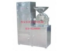 无尘粉碎机-制药机械-粉碎机价格-好质量首选西安亚宝药机