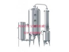 单效节能浓缩机-蒸发器-提取浓缩设备首选西安亚宝药机