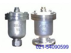 P1(QB1)单口排气阀