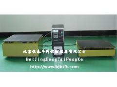 定频水平垂直振动试验机