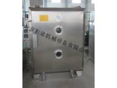 低温脱水设备/低温干燥机/低温干燥设备