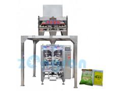 水稻种子全自动包装机—HIU890