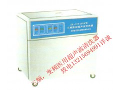 胃镜室专用三频超声波清洗器