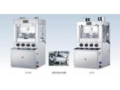 上海天和压片机厂家ZP35B旋转式压片机