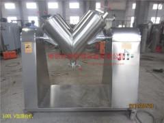 供应100升V型混合机 25kg物料混合机