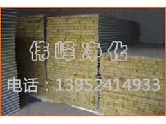 岩棉板厂家 手工彩钢板 岩棉夹心板