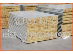 彩钢板厂家 保温彩钢板 复合彩钢板