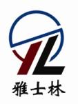 北京雅士林环境试验设备股份有限公司