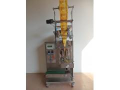 多功能兽药片包装机 糖果片包装机 朱古力豆片包装机