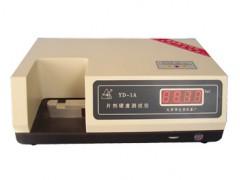 天能光电  片剂硬度测试仪  YD-IA