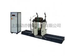 供应生产排气扇平衡机、工业胶辊平衡机 上海动亦静