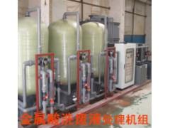 供应黄金冶炼含氰废水处理设备一西安环科