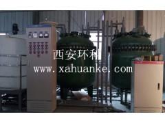 西安环科供应金属废水处理设备