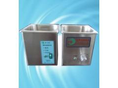 小型超声波零件清洗机