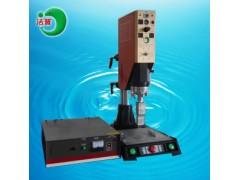 墨盒超声波熔接机厂家—广州洁普机械设备有限公司
