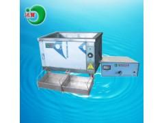 广州超声波清洗机品牌-广州洁普机械设备有限公司