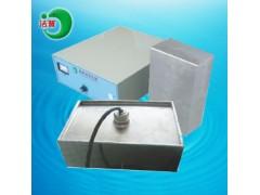 投入式超声波振板厂家超声波清洗机-广州洁普超声波厂家制造