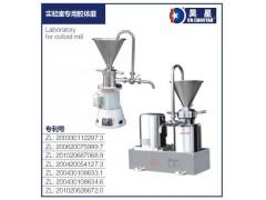 昊星胶体磨,磨浆机的4条细化分类