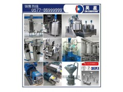 昊星胶体研磨泵jiaotimo磨浆泵,湿式超微粉碎机,耐磨泵
