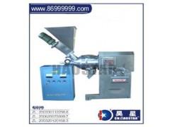 湿法粉碎机、昊星胶体研磨机、湿法粉碎机、湿料磨浆机