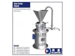 湿法超微粒粉碎机,高剪切磨,湿法研磨机,流体混合设备,流体磨