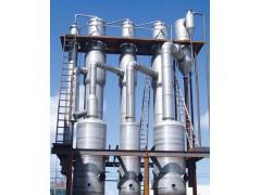 三效蒸发器/多效蒸发器/双效蒸发器/单效蒸发器