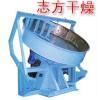 志方干燥厂提供质量良好的YP型圆盘制粒机,制粒机制造商