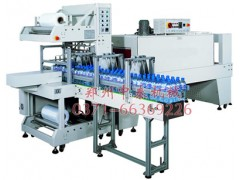 全自动纸箱PE膜包装机、瓶装水全自动包装机