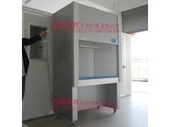 专业生产生物安全柜 专业品质 使用寿命长 厂家直销