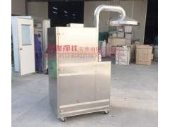 移动式除尘器 环保除尘器 款式多样 专业定制