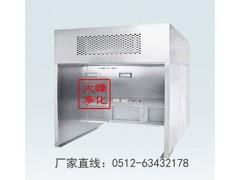 专业生产粉末称量专用柜 品质保证 终生维修