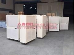 专业生产移动式自净器 800型自净器