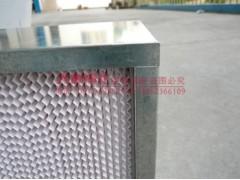 专业生产高效过滤器 HEPA过滤器 终生维修 厂家直销