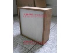专业生产纸框过滤器 空气过滤器 使用方便 终生维修