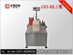 油灌装机 流量式液体灌装机 油类灌装机
