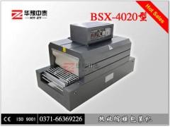 4020型收缩机 4525型收缩机 4035型收缩机
