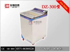 肉食真空包装机 小型真空包装机 家用真空包装机