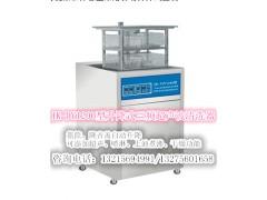 安徽省全自动升降式超声波清洗器