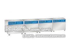 安徽省四槽式医用超声波清洗机,煮沸机、干燥槽
