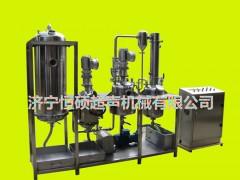 云南鸿矛保健酒超声波提取罐质量好/的率高HSCT-G