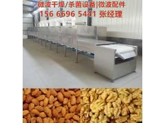 桃仁杏仁烘烤设备,五谷烘焙设备
