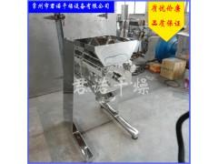 厂家直销摇摆制粒机荞麦茶颗粒制粒设备YK160制粒机