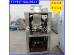 高速混合制粒机、常州高效湿法混合制粒机,西药湿法混合制粒机