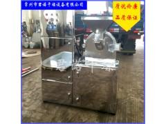不锈钢万能粉碎机 水冷万能粉碎机 食品用水冷粉碎机