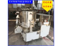 350立式高速混合机 方便面调料搅拌机 十三香混粉机