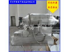 专业制造V型混合机 二维运动混合机 高效干粉混料机