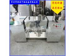 制药专用混合机/药品粉末颗粒浆料槽型混合机/槽型混料机