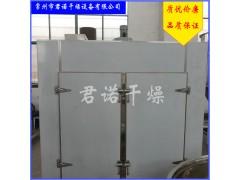 中药专用热风循环烘箱 中药热风烘箱 中药专用烘箱