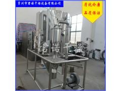 高速离心喷雾干燥 喷雾干燥设备,胶油蛋白专用干燥机